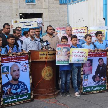 وقفة تضامنية مع الأسير المريض محمد سعيد بشارات، أمام مقر المندوب السامي بمدينة غزة