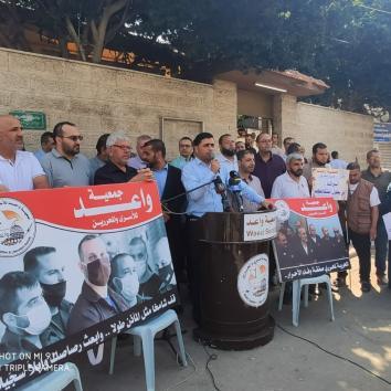 وقفة إسنادية للأسرى في سجون الاحتلال تزامناً مع اليوم العالمي لضحايا التعذيب